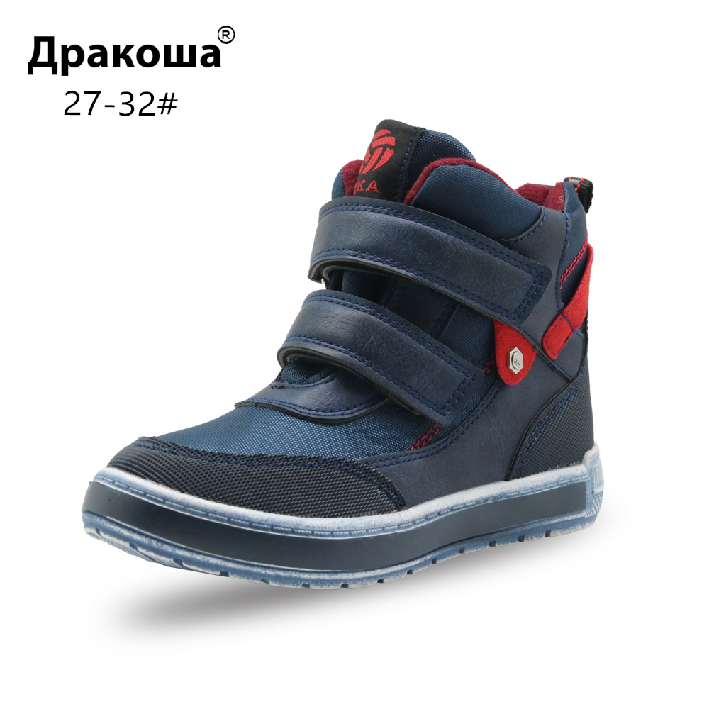 Apakowa Boys Autumn Spring Motorcycle Ankle Boots For School Little Kids Children's Hook&Loop Fashion Shoes Anti-slip Footwear