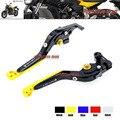 Para yamaha mt-07 mt 07 mt07 2014-2015 accesorios de la motocicleta plegable extensibles brake palancas de embrague ajustable logo mt-07 oro