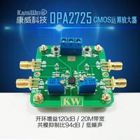 Cmos 120dbオペアンプオープンループ利得20メートルOPA2725帯域幅コモンモード除去比デシベル