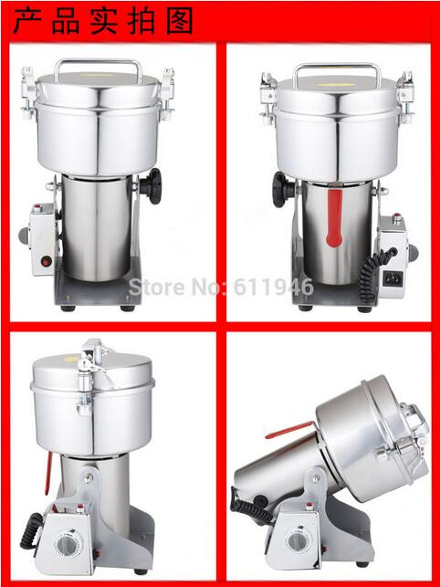 YB-1000A  1000g swing grinder / tea grinder/spice grinder/small powder mill, high speed, power 3100w 1000g 98% fish collagen powder high purity for functional food