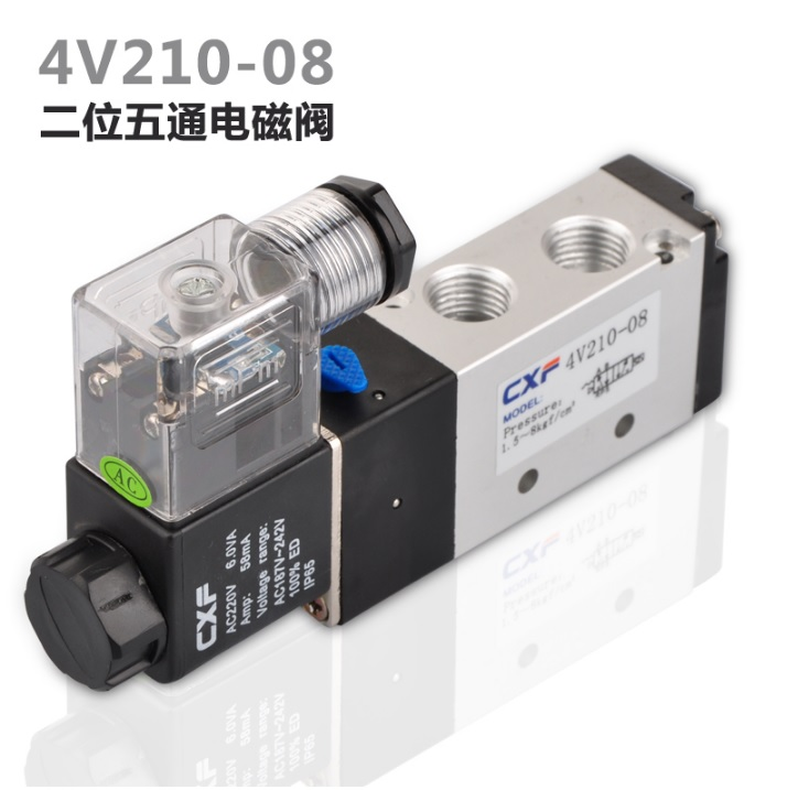 4V210-08 2 Position 5 Way Pneumatic Solenoid Valve DC24V or AC220V dc 12v single head 2 position 5 way 5 pneumatic solenoid valve w base aywvu