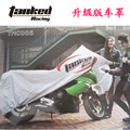 S/M/L/XL/XXL Motorcycle Covering,Waterproof Scooter Cover, UV resistant Racing Bike motorcycle Cover Protect Dust/ scratch/sun
