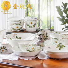 Gold rose 28 Tangshan bone china tableware bowl household housewarming gifts set Chinese dishes set