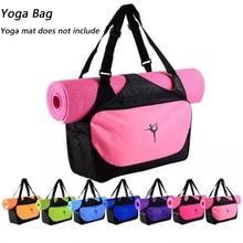 Multi functional Yoga Bag fitness mat bag backpack waterproof Prati box (yoga does not include)