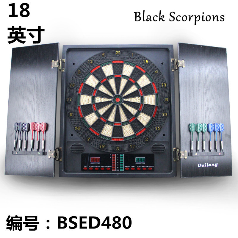 18 inch electronic target disk set with wooden box Automatic recording dart target English report with 26 categories game Dart