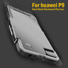 Just Armor King Iron Man Steel Metal Shockproof Flip Case For huawei P9 5.2 inch Powerful cover case