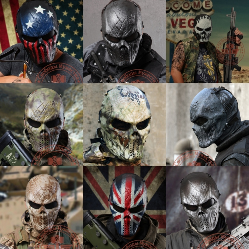 9 Style Camouflage Masks Ghost Tactical Outdoor Militär CS Wargame Paintball Motorcykel Airsoft Skull Protection Full Face Mask