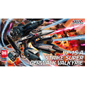 Hasegawa model macross aircraft   65726 1/72 Macross VF-1S/A patron state assembly model kits