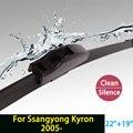 """Limpiaparabrisas para Ssangyong Kyron (desde 2005 en adelante) 22 """"+ 19"""" estándar fit J gancho limpiaparabrisas armas sólo HY-002"""