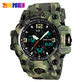 Роскошные армейские мужские наручные часы SKMEI, водонепроницаемые спортивные часы, модные цифровые кварцевые часы, мужские часы, relogio masculino