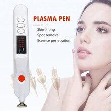 เลเซอร์พลาสม่าผิว - กำจัดขนกำจัดริ้วรอยปากกาจุด Functional