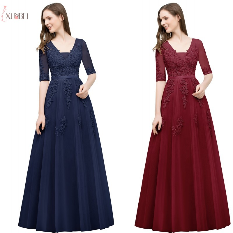 2019 Sexy Elegant Burgundy Long   Bridesmaid     Dresses   A line Tulle Half Sleeve Wedding Party Guest   Dress   robe demoiselle d'honneur