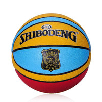 Size 5 Basketball Training Exercises Ball Children Shooting Games Outdoor Mini Basketball For Kids Gifts Needle Net 503