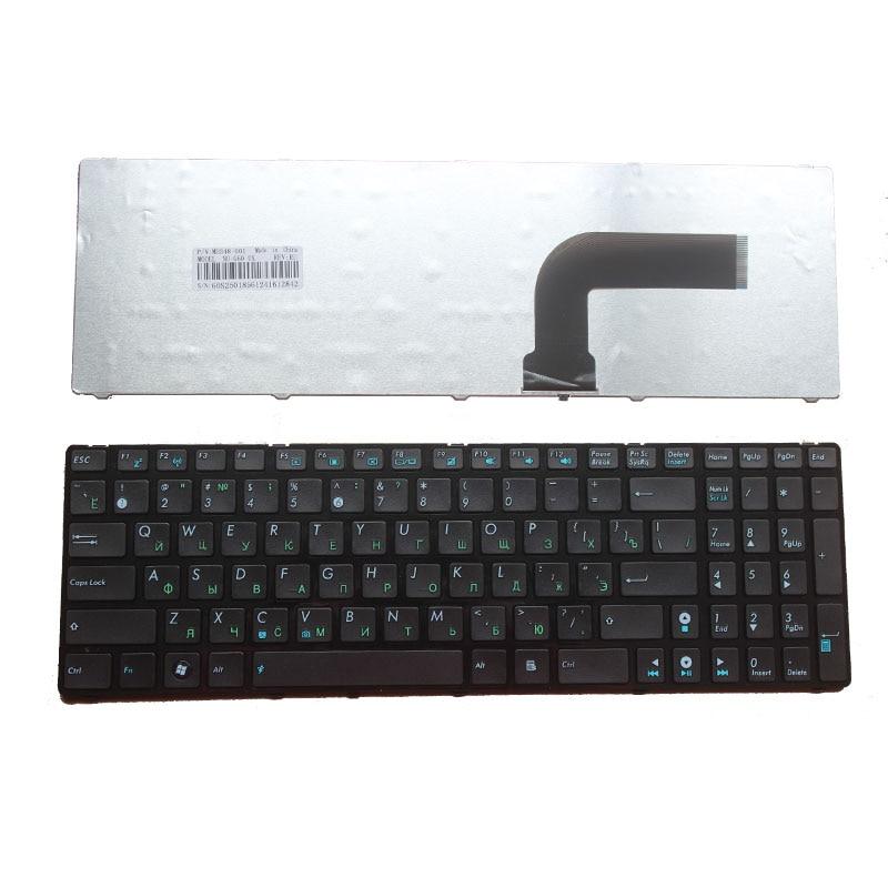 Russe pour Asus N51T N53SV N51V N53JQ N53S N53NB N60 N70 N70SV N71 N71V A53 A53S A53SC A53SD A53SJ A53SK RU clavier d'ordinateur portable