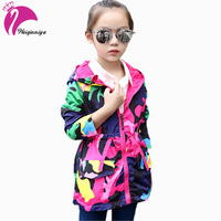 Girls Windbreaker Jackets For Girls Spring Outerwear Hooded Trench Coat For Girls Fashion Children Coat Kids