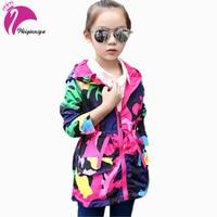 Girls Windbreaker Jackets For Girls Spring Outerwear Hooded Trench Coat For Girls Fashion Children Coat Kids