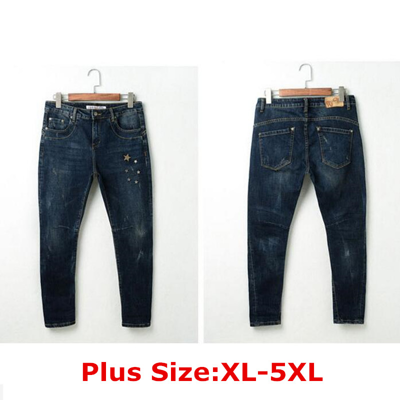 2017 Jeans For Women New Thin Slim Trousers Pencil Pants High Waist Small Jeans Plus Size XL-5XL Fashion Vintage Blue Jeans 2017 new jeans women spring pants high waist thin slim elastic waist pencil pants fashion denim trousers 3 color plus size
