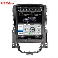 KiriNavi Vertical Screen Tesla Style Android 7.1 10.4 Inch Car Radio For Opel Astra J Car Dvd Gps Navigation Multimedia player