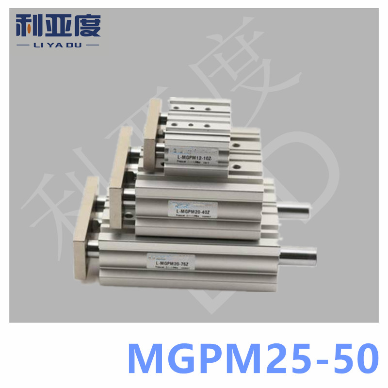 SMC Type MGPM25-50 cylindre mince avec tige MGPM 25-50 trois axes trois barres MGPM25 * 50 composants pneumatiques MGPM25X50SMC Type MGPM25-50 cylindre mince avec tige MGPM 25-50 trois axes trois barres MGPM25 * 50 composants pneumatiques MGPM25X50