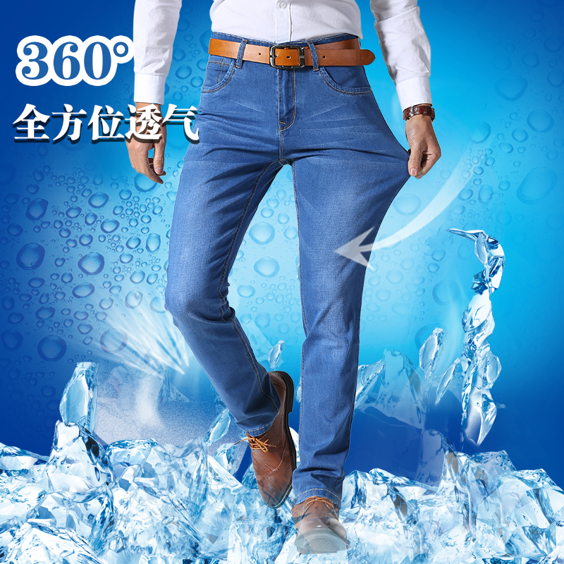 2019 Summer New Men's Thin Light Jeans Business Casual Stretch Slim Denim Jeans Light Blue Trousers Male Brand Pants Plus Size #6