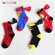 Носки для мальчиков 3/6 Meias Masculinas