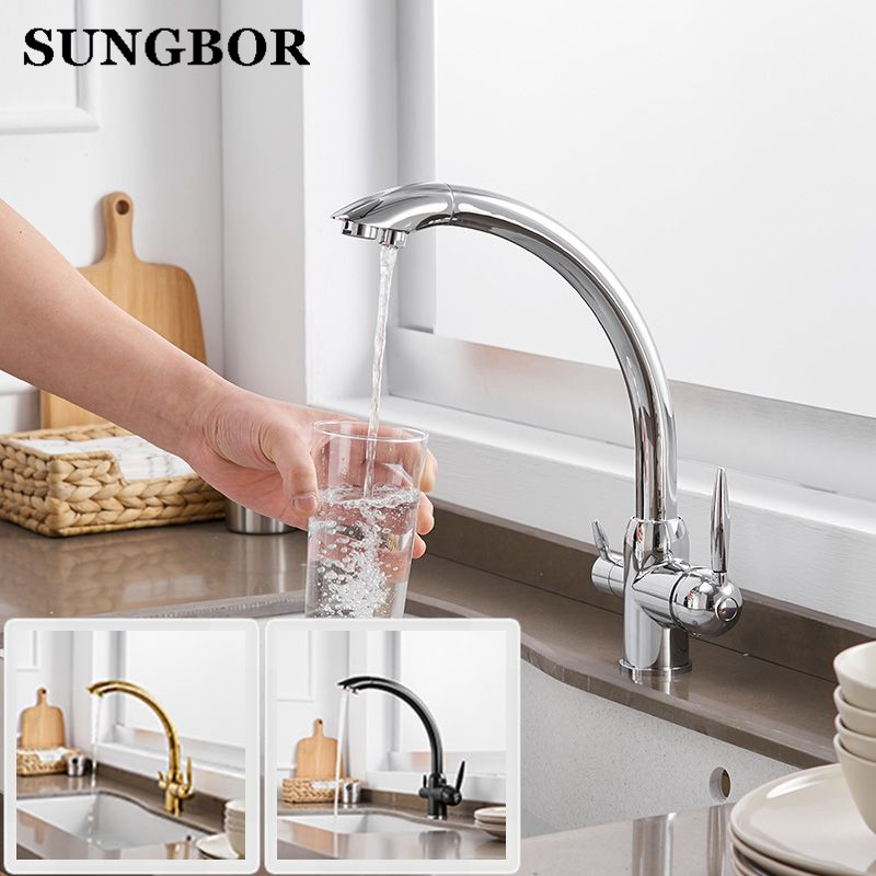 Solid Brass Chrome Finished Osmosis Reverse Tri Flow Water Filter Tap Three Ways Sink Mixer 3 Way Kitchen Faucet CF-9103L