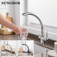 цена на Solid Brass Chrome Finished Osmosis Reverse Tri Flow Water Filter Tap Three Ways Sink Mixer 3 Way Kitchen Faucet CF-9103L