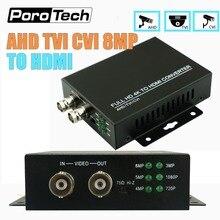 HDC-ADH преобразователь 4K 720 P/1080 P TVI 8MP AHD 5MP CVI 5MP CVBS в HDMI конвертер для камеры CCTV тестер конвертер