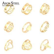 Горячие ювелирные изделия Сердце Звезда Луна Топ кольцо из нержавеющей стали 316L золотые кольца набор для женщин мужчин девочек ребенок свадьба обручальное кольцо