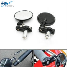 цены Motorcycle Round Handle Bar End Foldable Motorbike Rear View Side Mirrors Cafe Racer Mirrors  7/8