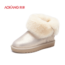 AOKANG High Quality Women Snow  Boots Keep warm  Height increasing Boots Platform Fashion Autumn Winter