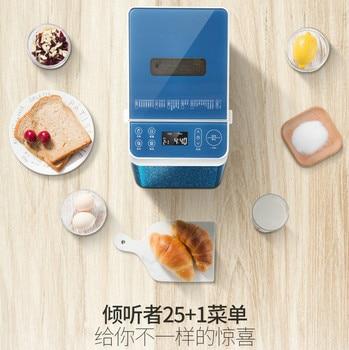хлебопекарные смеси | Хлебопечки использует полностью автоматический и интеллигентая (ый) мульти-функциональный посыпкой.