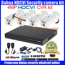 Original English DAHUA 4MP VANDALPROOF CAMERA DH-HAC-HFW1400DP cvi dome camera with 4MP Digital CVR  HCVR7104H-4Mcamera kit