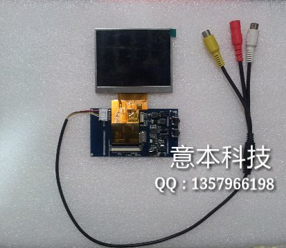 3.5 inch Peg TM035KDH03 suite finder monitor screen + reversing priority / driver board + connector