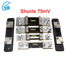 Shunt de courant 10A 20A 30A 50A 100A 200A 300A, capteur de courant, Shunt de courant fendu, Shunt externe 100A 200A, FL-2