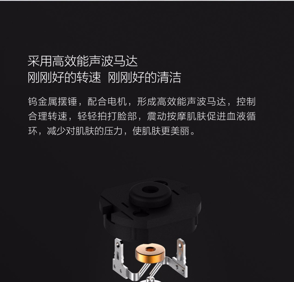 Xiaomi inFace Sonic Ion Face Tool (12)