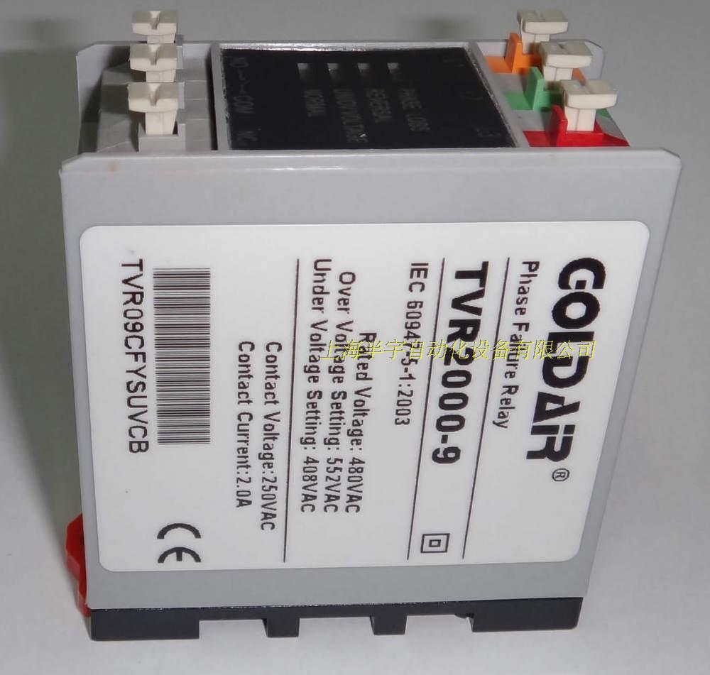 new original Three-phase power protection, phase protection 480v TVR2000-9