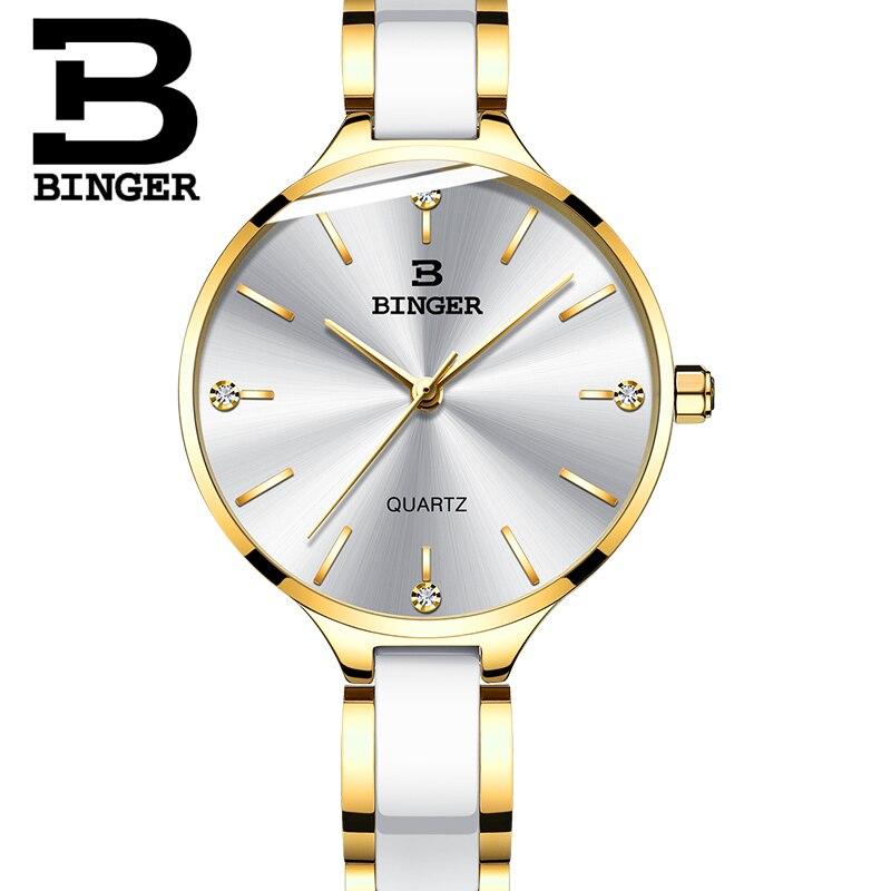 สวิตเซอร์แลนด์ BINGER Luxury แบรนด์นาฬิกาผู้หญิงคริสตัลแฟชั่นสร้อยข้อมือนาฬิกาผู้หญิงนาฬิกาข้อมือ Relogio Feminino B 1185-ใน นาฬิกาข้อมือสตรี จาก นาฬิกาข้อมือ บน   3