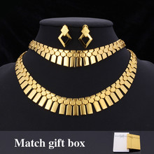 Gold Plated Africa Choker Necklace Bracelet Earrings Set For Women Hot Fashion Jewelry & Gift Box African Jewelry Set NEH351