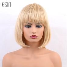 ESIN 10 дюймов Короткие блондинки Боб Стиль Парики Короткие прямые волосы волос волос волос смешивания с крышкой парика 2 патронов освобождают перевозку груза