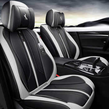 Car Seat Cover Universal Seat Car-Styling For BMW Audi BENZ VW Toyota Ford Hyundai Kia Nissan Mazda Lexus Volvo Acura 90% Cars - DISCOUNT ITEM  20% OFF All Category