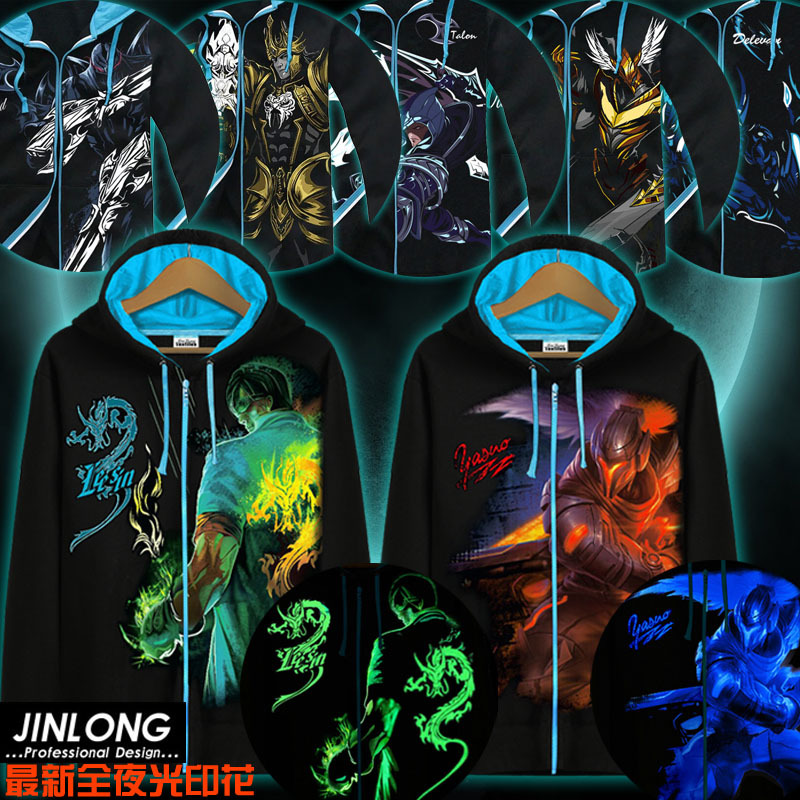 2019 game LOL Yasuo Hoodies Cosplay Costumes LOL Talon hoodie LOL Printing zipper luminous outerwear with men's fleece hoodies