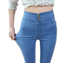 Spring And Summer High Waist Jeans Elastic Force Trousers Bound Feet Jeans Women Long Pants