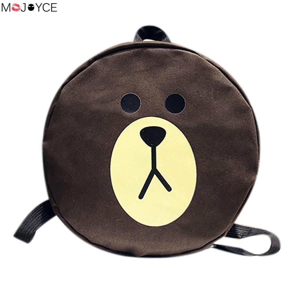 Lovely Cute Animal Printed Women Canvas Mini Round Backpack Girls School Backpack Rucksack Shoulder Bag