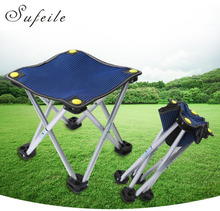 SUFEILE Outdoor camping fishing light weight Aluminum Alloy portable folding Fishing Chair Portable Folding chair D20