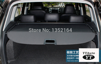 Auto Rear Trunk Cargo Cover For Vw Tiguan 2010 2014 Auto Accessories