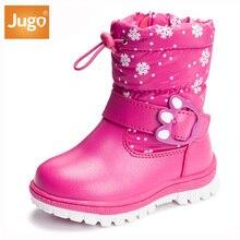 Зимние Детские ботинки Обувь для девочек ботильоны плюшевые Обувь для девочек Плоские с резиновой Снегоступы Обувь для мальчиков из искусственной кожи Водонепроницаемый Нескользящие Детские загрузки обувь