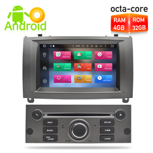4 г оперативная память Android 9,0 DVD плеер автомобиля gps навигации Мультимедиа Стерео для peugeot 407 2004 2005 2006 2007 2008 2009 2010 авто радио