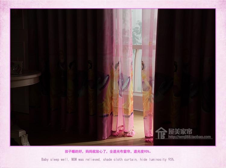 Kind slaapkamer gordijnen echt meisje gordijn schaduw doek