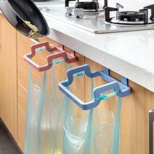 Складная креативная подвесная корзина для мусора, держатель для мешка для мусора, стеллаж для мусора, шкаф, вешалка для хранения для кухни